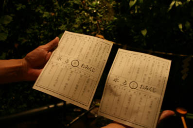 11  貴船神社七夕飾りライトアップblog.jpg