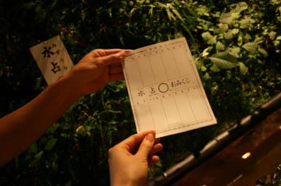 7  貴船神社七夕飾りライトアップblog.jpg