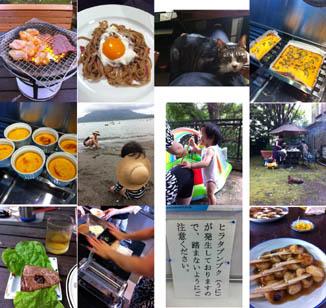 夏休みblog.jpg